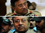 متفجرات ترجئ محاكمة مشرف بتهمة الخيانة في باكستان