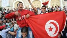 سیاسی بحران کے حل میں ناکامی پر تیونسی عوام کا سڑکوں پر مارچ