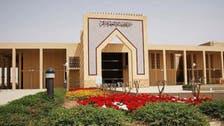 جامعة الإمام محمد بن سعود تبتعث سعودياً لدراسة السينما