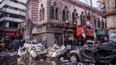 الرئاسة المصرية تعلن الحداد 3 أيام بعد حادث الدقهلية