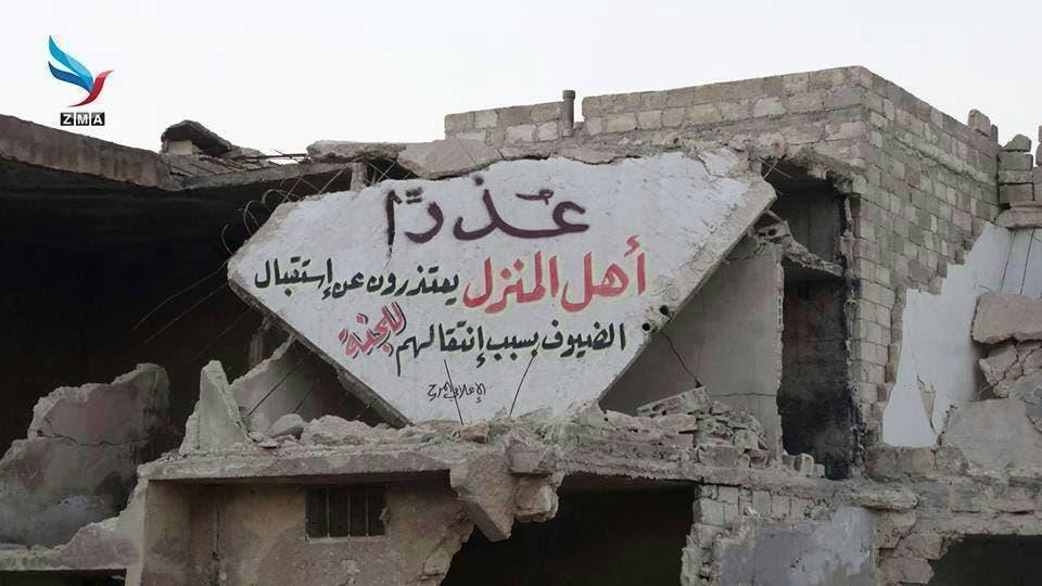 منزل مدمر بفعل براميل متفجرة في حلب