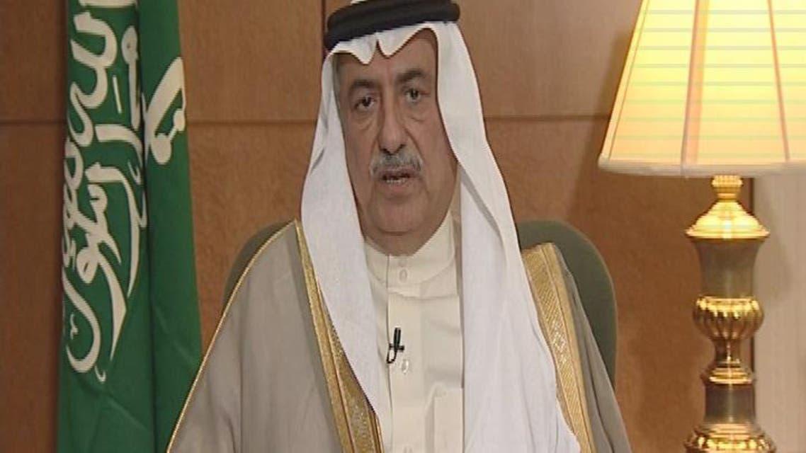 THUMBNAIL_ مقابلة مع وزير المالية السعودي ابراهيم العساف