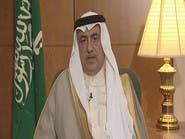 العساف: عوائد احتياطيات السعودية 8% لـ10 سنوات