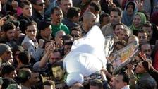Ansar Jerusalem claims deadly Egypt bombing