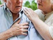التستوستيرون يخفض احتمال الإصابة بأزمات قلبية