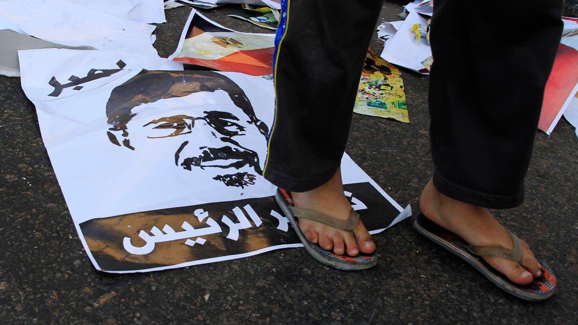 muslim brotherhood - egypt