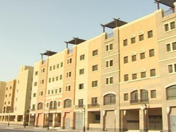 """""""الشؤون الاجتماعية"""" تطلق برنامجا لترميم منازل السعوديين"""