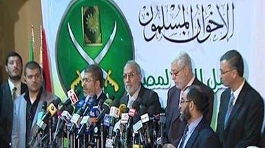 مصر تعلن الإخوان المسلمين جماعة إرهابية يحاكمها القانون