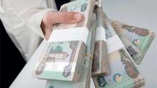 50 ألف جنيه قبل زواج الأجنبي من مصرية تصغره بربع قرن