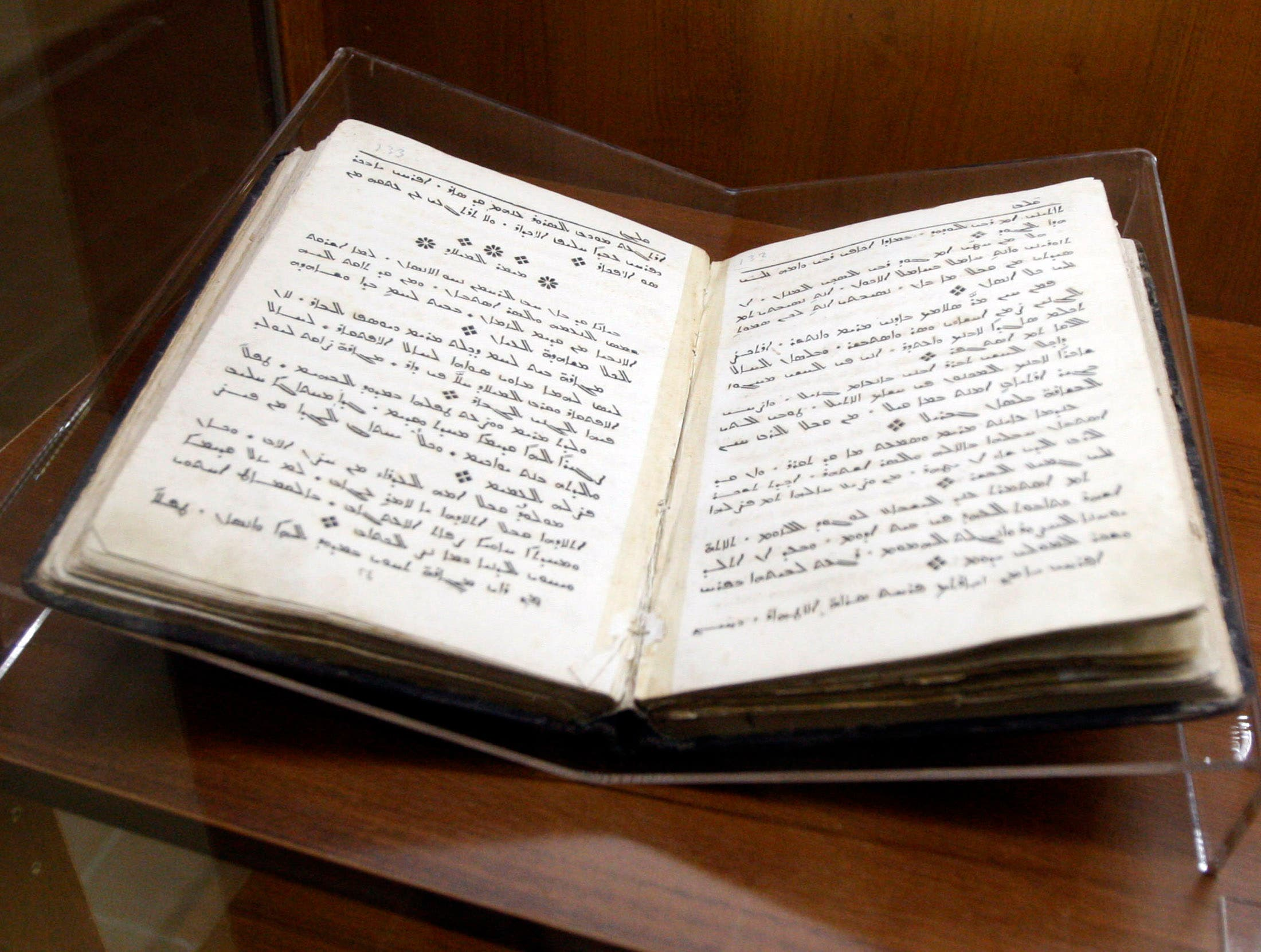 A book written in Aramaic is seen in a glass case at the Museum of St. George's Catholic Church in Kormakitis, Cyprus May 9, 2010.