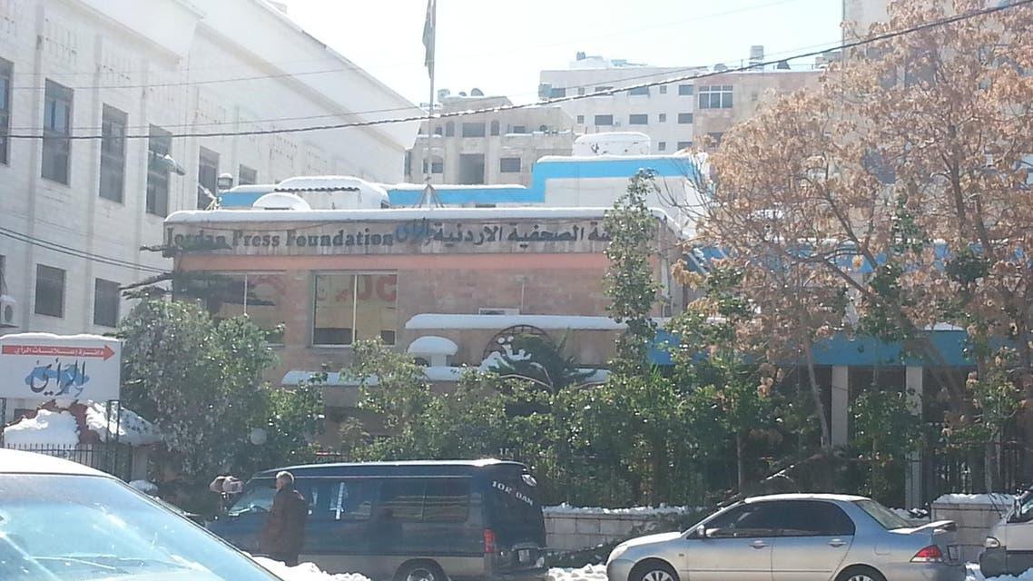 صحف اردنية