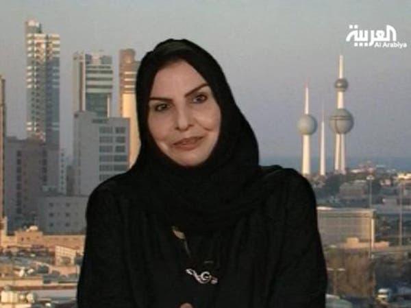 شاعرة كويتية تطلق مشروعا لتعليم كتابة المقالات في تويتر