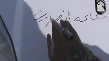 """""""أنصار بيت المقدس"""" تتبنى الهجوم مديرية أمن المنصورة"""