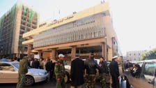Protesters block entrance to Libya's central bank