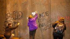London church blocked by replica of Israeli wall around Bethlehem