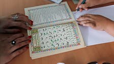 Top places to learn Arabic in the Middle East