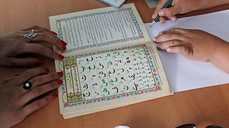 Top places to learn Arabic in the Middle East - Al Arabiya