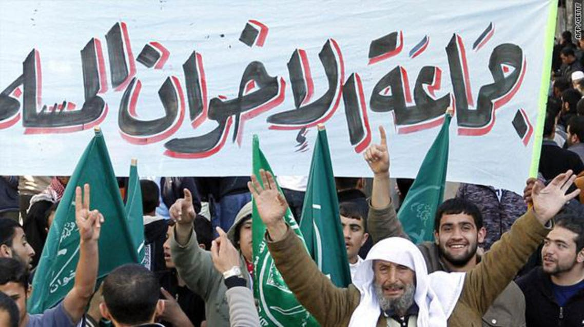 جماعة الإخوان المسلمون