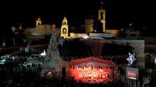 Israeli parliament speaker: Christmas tree offends