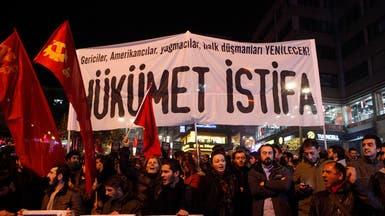 قضية الفساد تطيح بالمزيد من القضاة في تركيا
