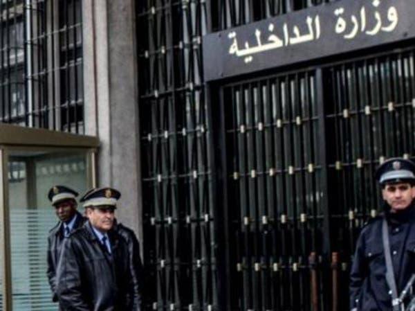 """تونس.. إصابة مدني برصاص """"إرهابيين"""""""