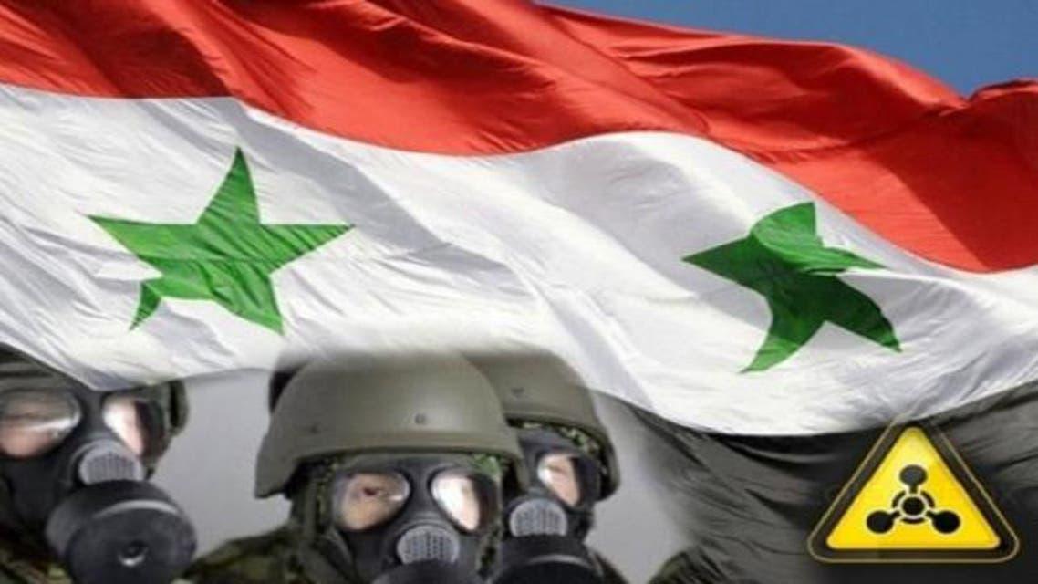 كيماوي سوريا