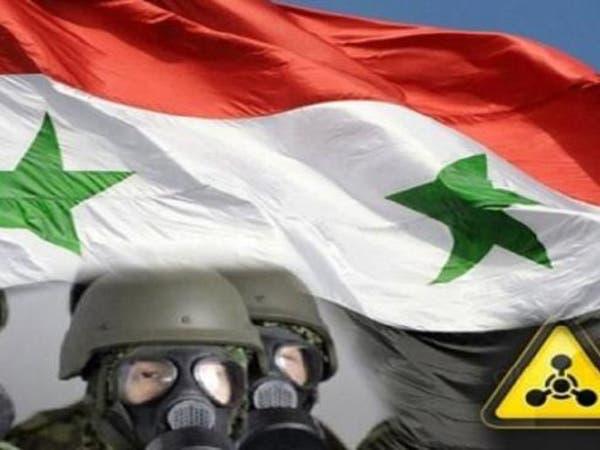 تحقيق محتمل في هجوم بغاز الكلور في سوريا