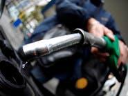 قوة الدولار تضغط على النفط وبرنت دون 50 دولاراً