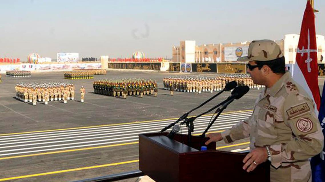 Armed Forces General Abdel Fattah al-Sisi speaks during the graduation of a new batch of non-commissioned officers at the NCOs' Institute in Cairo in Dec. 26, 2013. (Reuters)