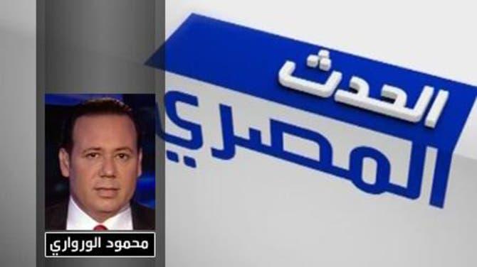 الحدث المصري: الأحد 30-03-2014