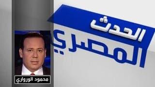 اليزل: لدينا معلومات تؤكد تورط حماس فى هجوم سيناء
