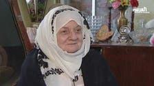 اسلام قبول کرنے والی فرانسیسی خاتون 20 برس سے جدہ میں مقیم