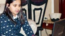 11-year-old Saudi girl launches YouTube English language series