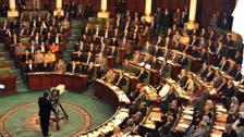 تونس: المجلس التأسيسي يبدأ مناقشة الدستور في 3 يناير