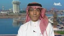"""""""سازشی عناصر انٹرنیٹ کے ذریعے سعودی عرب میں مداخلت کے مرتکب ہیں"""""""