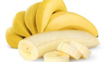 قشور الموز المغلية للتخلص من ضغط الدم المرتفع