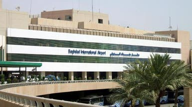 العراق يوقف الرحلات الجوية الخارجية والداخلية حتى 24 الجاري