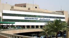 العراق.. تعليق الرحلات من والى مطاري#أربيل والسليمانية