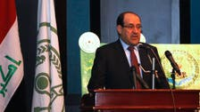 Maliki's call for making Karbala the new Muslim Qibla stirs controversy