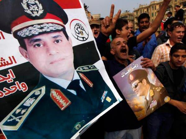 الانتخابات الرئاسية في مصر قد تجري أولاً على الأرجح