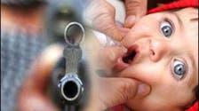 پاکستان میں ایک اور پولیو ورکر ہلاک، ایک زخمی