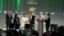Ronaldo receives 2013 Globe Soccer's Best Fan Award in Dubai