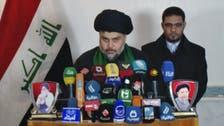 Prominent Iraqi Shiite cleric condemns arrest of Sunni MP