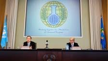 U.N.: Syria chemical deadline 'unlikely' to be met