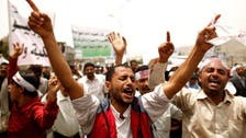 Yemen troops kill two people protesting deadly shelling