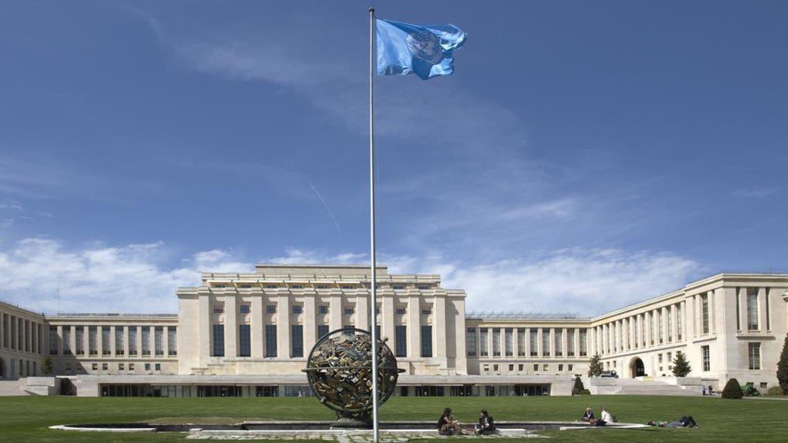 UN shutterstock