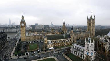 مخاوف بريطانية من تدهور الاقتصاد بعد ترك أوروبا
