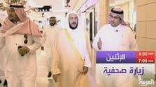 Special Interview with the head of Saudi Arabia's religious police