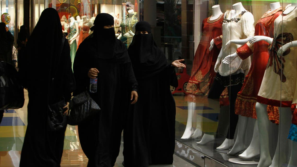 saudi retail reuters