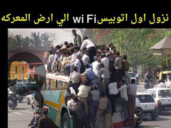 المصريون يسخرون من حافلات عامة مزودة بالإنترنت